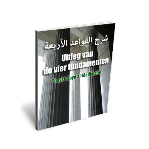 Cover vier fundamenten2.png